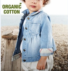 Children's clothing factories in turkey